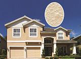 弹性拉毛漆 质感涂料包工包料 承接弹性漆外墙漆施工 ;