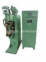 廣州毅翚機械-精密點焊機 鋁合金點焊機生產直銷;
