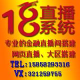 上海杭州等城市搭建金融直播间的公司有哪些
