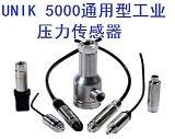 美国GE德鲁克压力传感器PTX5072