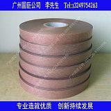 6650 NHN 绝缘复合纸, 变压器绝缘纸,槽间绝缘材料 耐高温阻燃;