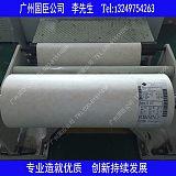 强力推荐 杜邦NOMEX410 N750绝缘纸诺美纸 耐高温 含税包邮