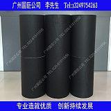 杜邦NOMEX代理商 大量供应美国杜邦黑色诺美NOMEX绝缘纸 T410 464