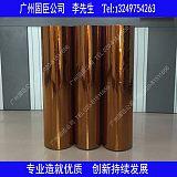 PI膜 聚酰亚胺PI薄膜 聚酰亚胺薄膜茶色耐高温绝缘 厂家优势出售