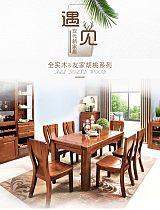 餐廳胡桃木家具伸縮折疊餐桌實木餐桌椅組合餐廳多功能;