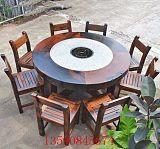 老船木餐桌椅组合实木餐桌复古功夫餐桌