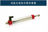 电子尺-电阻式线性位移传感器 RTL 100