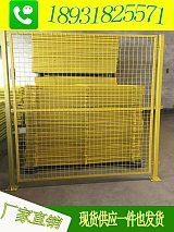 现货车间隔离网仓库分拣空间户外隔断墙