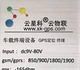 上海GPS供應上海GPS安裝 上海車載GPS係統;