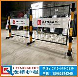臺州電廠安全圍欄 臺州電廠安全檢修安全柵欄 可移動雙面LOGO板;