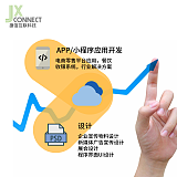 APP/小程序/微信公众号开发、运营,UI设计,网站建设
