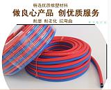 高压橡塑氧气乙炔管;