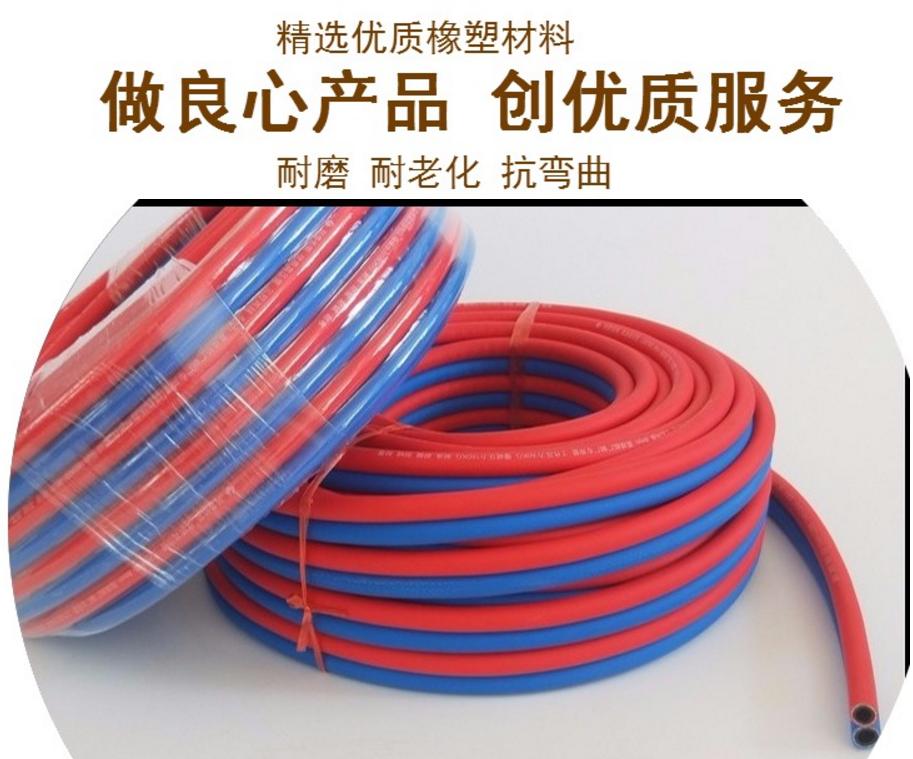 高压橡塑氧气乙炔管