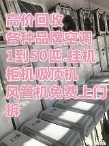 上海腾源制冷设备有限公司