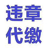 江安友好機動車檢測站/江安檢測站車輛檢測中心