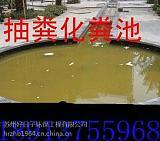 湖里区吕岭路哪里有专业清理化粪池公司 抽粪吸污泥多少钱
