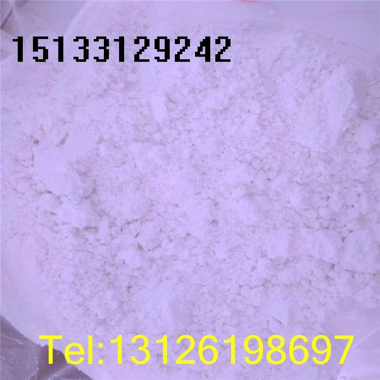 工业级 优极品 聚烯烃专用无卤阻燃剂xqmip-210