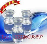 工业级 优极品 煦启化工 聚氨酯专用阻燃剂XP-3