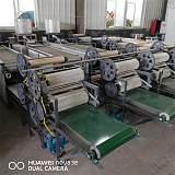 豆製品加工設備全自動豆腐皮機,豆腐皮機器廠家免費教技術;