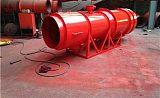 SCF-6湿式除尘风机有煤安zheng吗