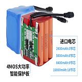 48串10并上位机软件锂电池组保护板;
