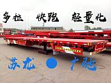 j江苏沛县苏龙广驰专用车辆有限