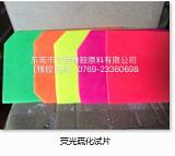 橡胶杂件专用色母 耐硫化、耐移色 固体片状;