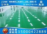 上海砂浆自流平地坪,质量好的上海砂浆自流平地坪施工;