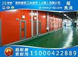 上海玻纤防腐地坪,专业的上海重防腐地坪优质施工