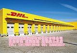 供應商直銷國際快遞DHL UPS FEDEX TNT專業出口