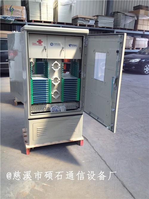 SMC三网合一光缆交接箱 扩容光纤交接箱 室外光纤箱