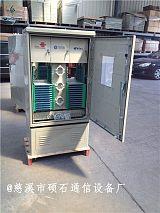 SMC三網合一光纜交接箱 擴容光纖交接箱 室外光纖箱