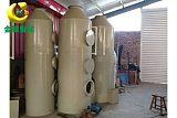 喷淋塔pp废气处理成套设备喷漆有机废气酸雾处理净化塔