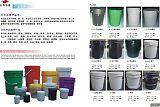 塑膠桶,塗料桶,化工桶,食品桶