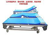 河南连旗供应B超床超声床诊疗床换床单B超床换床单超声床