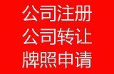 深圳前海外资公司新设要求