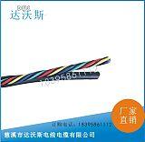 4芯0.75平方,高柔性不帶屏蔽拖鏈電纜