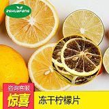 广东 FD冻干柠檬片 冻干水果柠檬果蔬粉代工批发