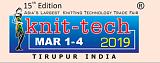 2019紡織中心印度蒂魯普國際紡織機械展