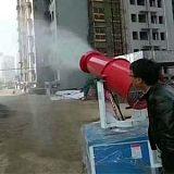 供新疆喀什雾炮机和伊宁空气喷雾机价格