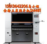 中國大陸三星貼片機總代理,SAMSUNG貼片機總代理