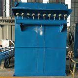 内蒙古脉冲布袋除尘器生产厂家