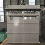 LFD型機械回轉反吹扁袋除塵器
