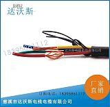 4芯2.5平方 数控设备专用屏蔽拖链电缆生产厂家