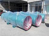 KCS湿式除尘风机我的产品质量我保证;