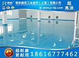 上海环氧砂浆耐磨地坪漆,上海环氧砂浆耐磨地坪施工专业厂家推荐-锦锐;