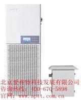 愛普特商用空氣凈化器APT-1100;
