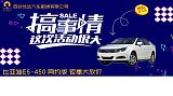 比亚迪E5-450网约版 现车尽在西安优达