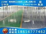 上海环氧地坪,上海环氧地坪工程