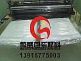 常州透明真空袋 上海铝箔膜 屏蔽袋 防静电包装袋